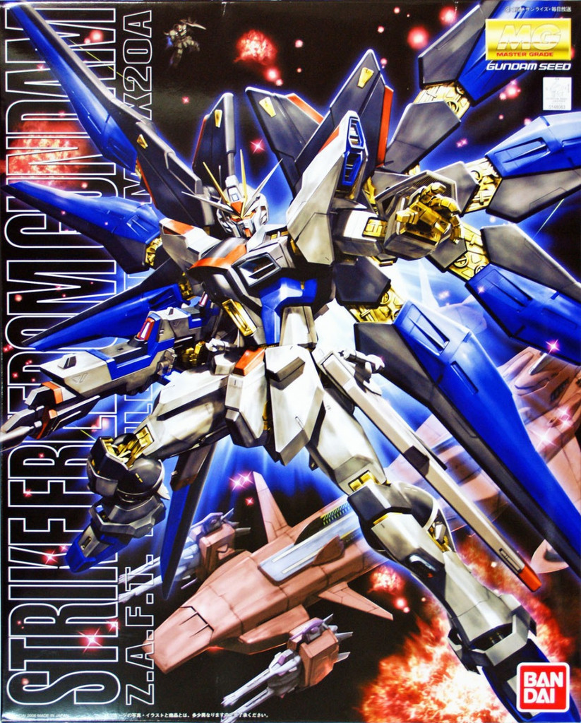 Bandai MG 480835 Gundam STRIKE FREEDOM ZGMF-X20A 1/100 Scale Kit