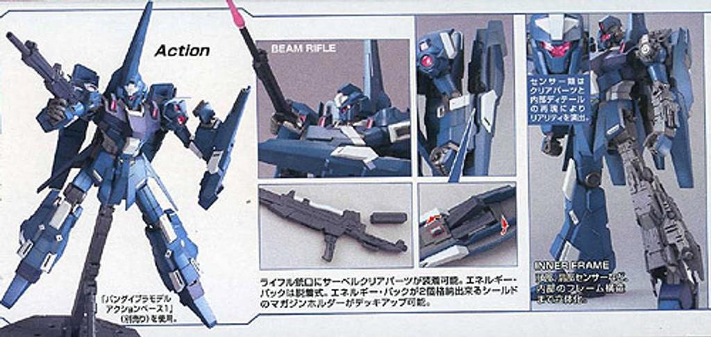 Bandai MG 652980 Gundam ReZEL 1/100 Scale Kit