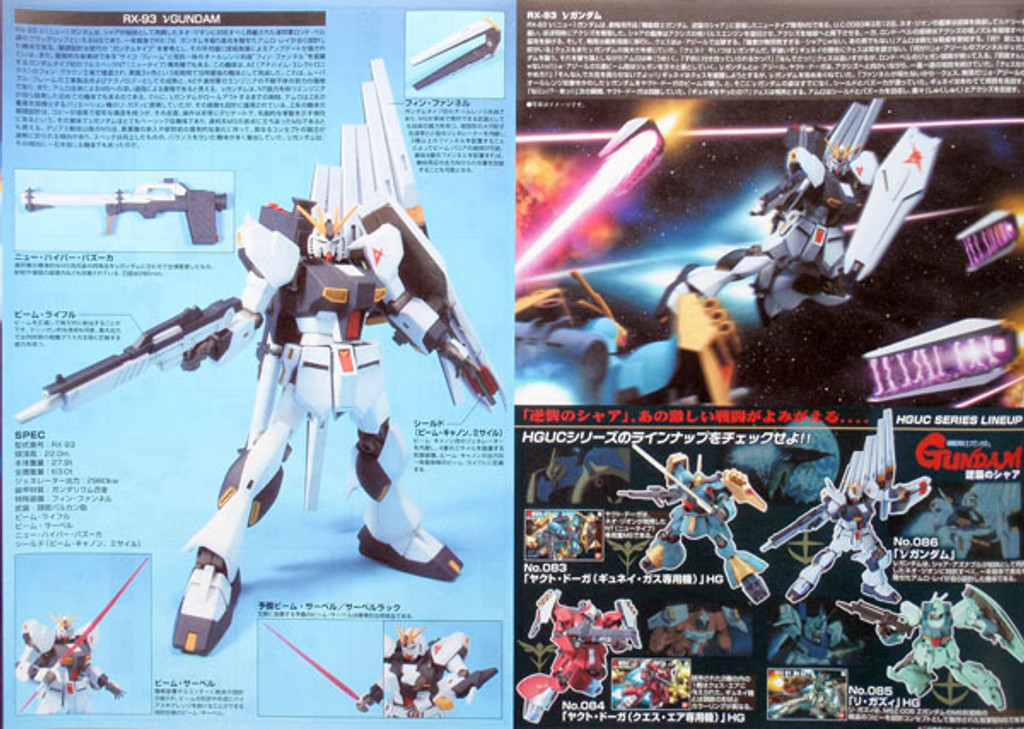 Bandai HGUC 086 Gundam RX-93 Nu Gundam 1/144  Scale Kit