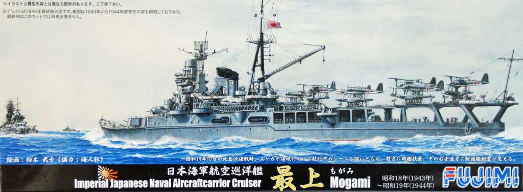 Fujimi TOKU-73 IJN Japanese Naval Aircraftcarrier Cruiser Mogami 1943-1944 1/700 Scale Kit