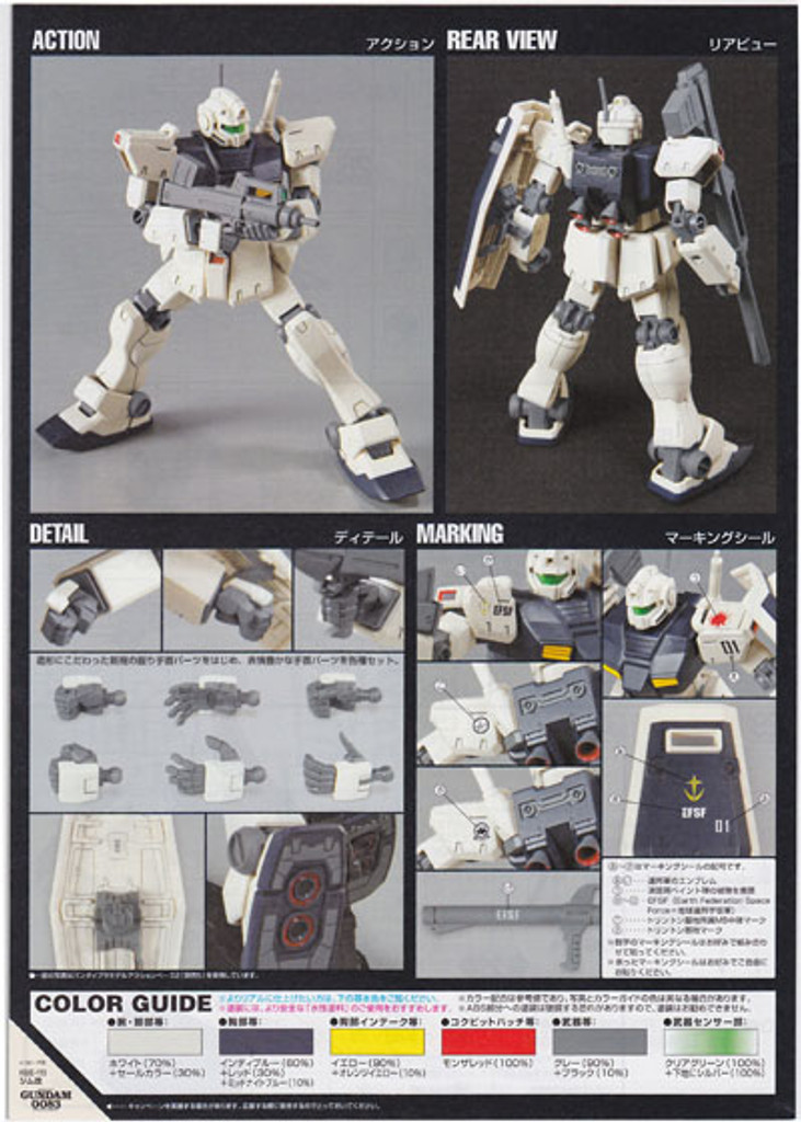 Bandai HGUC 113 Gundam RGM-79C GM TYPE C 1/144 Scale Kit