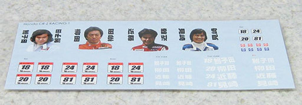 Ebbro 44797 Honda CR-Z Legend Cup 2011 (Set B) 1/43 Scale