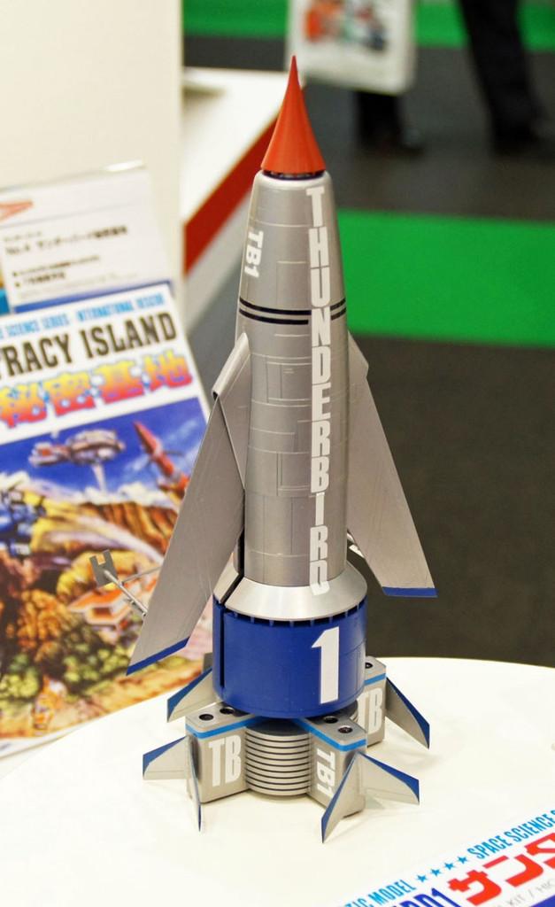 Aoshima 03558 Gerry Anderson Thunderbirds Thunderbird 1 1/144 Scale Kit
