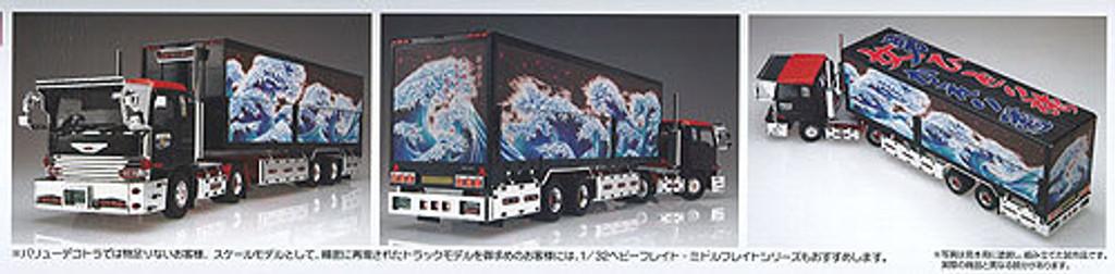 Aoshima 07051 Japanese Wing Trailer Truck Kubifuri Ginji 1/32 Scale Kit