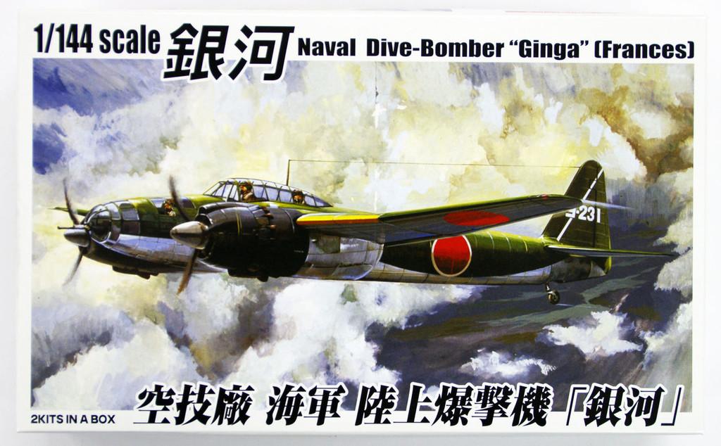 """Aoshima 36419 Naval Dive-Bomber """"Ginga"""" (FRANCES) 2 plane set 1/144 scale kit"""