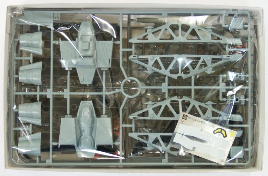 Bandai HGUC 158 Gundam TYPE89 BASE JABBER (Gundam Unicorn) 1/144 Scale Kit