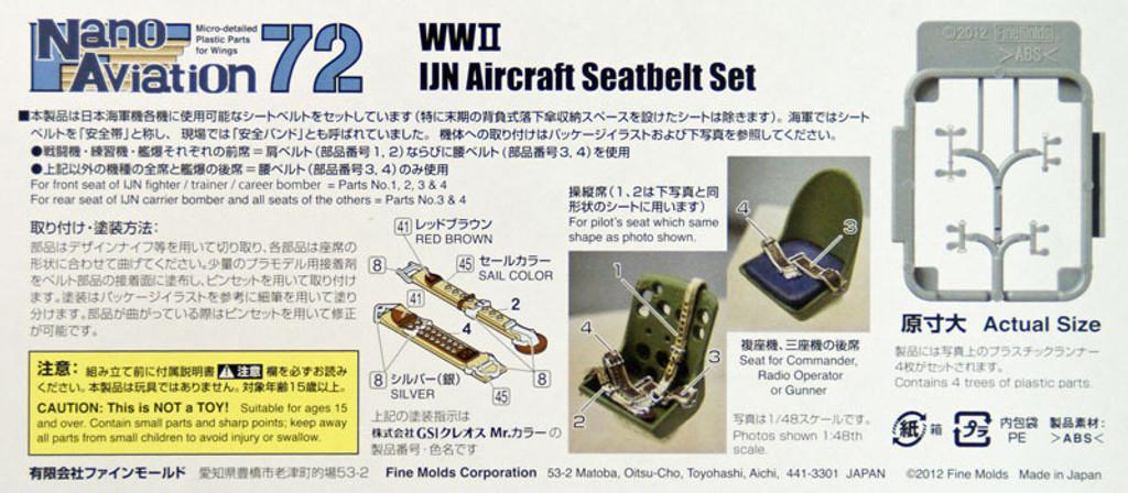 Fine Molds NA2 WW2 IJN Aircraft Seatbelt Set 1/72 Scale Kit