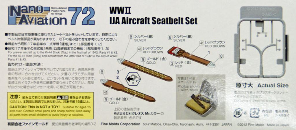 Fine Molds NA3 WW2 IJA Aircraft Seatbelt Set 1/72 Scale Kit