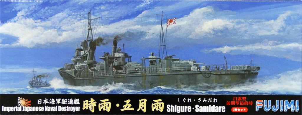 Fujimi TOKU-81 IJN Japanese Naval Destroyer Shigure/Samidare 1/700 Scale Kit