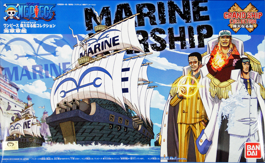 Bandai One Piece Grand Ship Collection 07 Marine WarShip (Plastic Model Kit)