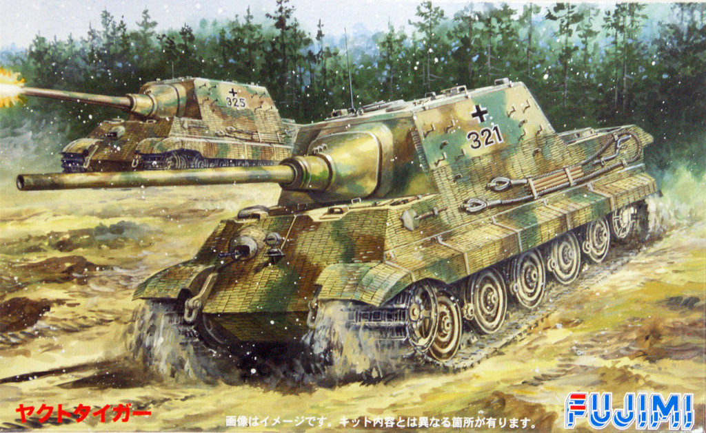 Fujimi SWA08 Special World Armor Jagdtiger 1/76 Scale Kit