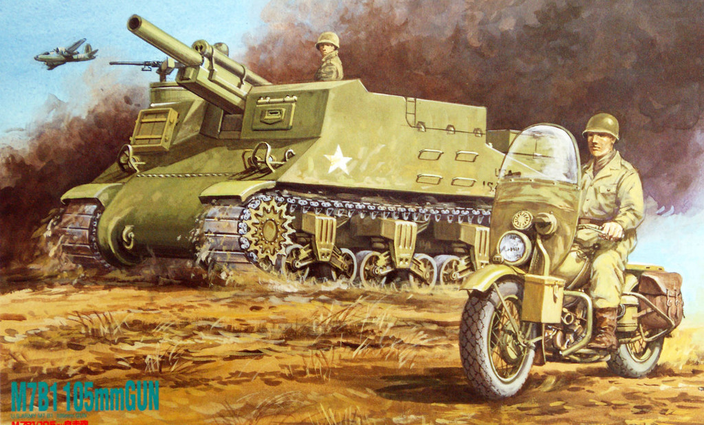 Fujimi SWA18 Special World Armor US Army M7B1 105mm Gun 1/76 Scale Kit
