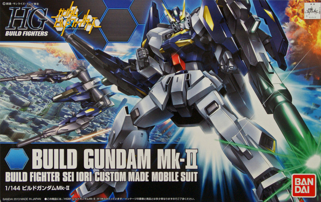 Bandai HG Build Fighters 004 BUILD Gundam MK-II FIGTHER SEI IORI 1/144 Scale Kit