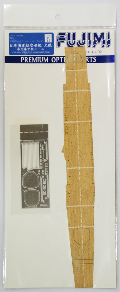 Fujimi 1/700 Gup37 Wooden Deck Seal (IJN Aircraft Carrier Taiho) 1/700 Scale
