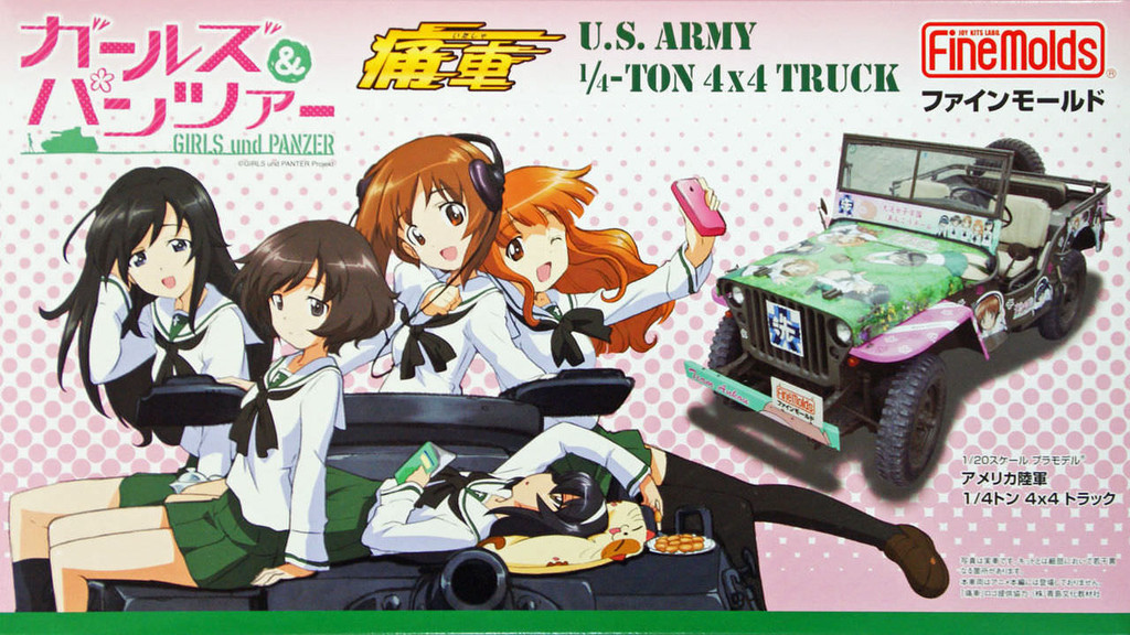 Fine Molds 41103 Girls & Panzer US Army 1/4-Ton 4x4 Truck 1/20 Scale Kit