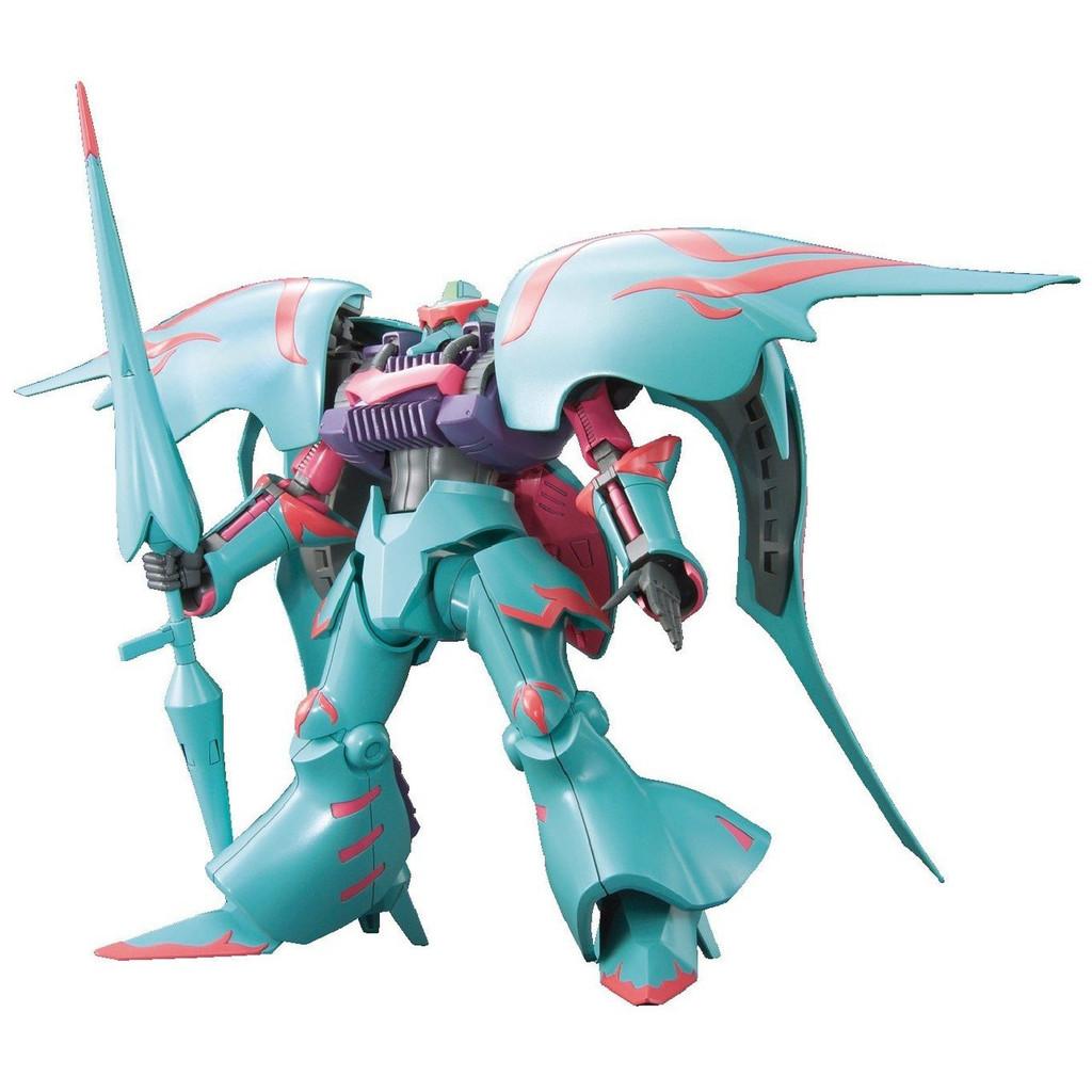 Bandai HG Build Fighters 011 QUBELEY PAPILLON 1/144 Scale Kit