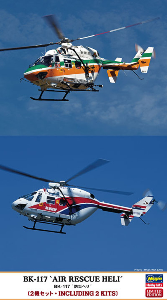 Hasegawa 02086 BK-117 Air Rescue Heli (2 Helicopter Kit) 1/72 Scale Kit