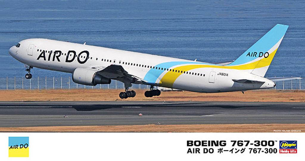 Hasegawa 20 AIR DO Boeing 767-300 1/200 Scale Kit