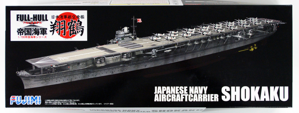 Fujimi FHSP-10 IJN Aircraftcarrier Shokaku Full Hull Model with Etching Parts 1/700 scale kit