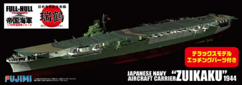 Fujimi FHSP-11 IJN Aircraftcarrier Zuikaku Full Hull Model with Etching Parts 1/700 Scale Kit