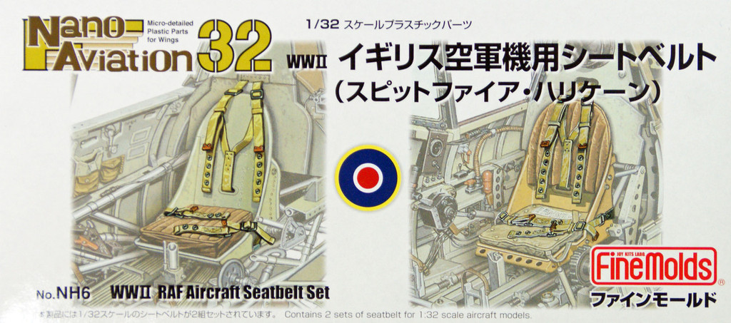 Fine Molds NH6 WW2 RAF Aircraft Seatbelt Set 1/32 Scale Kit
