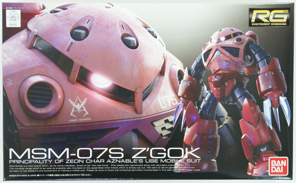Bandai RG-16 Gundam MSM-07S Z'Gok Principality of Zeon Char Aznables Use Mobile Suit 1/144 Scale Kit