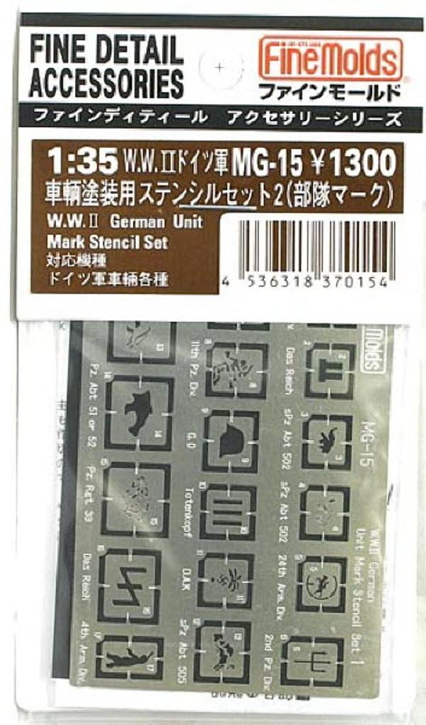 Fine Molds MG15 WW II German Unit Mark Stencil Set 1/35 Scale