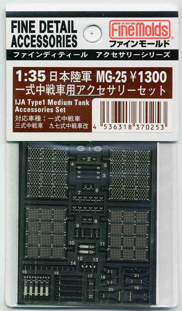 Fine Molds MG25 IJA Type 1 Medium Tank Accessories Set 1/35 Scale