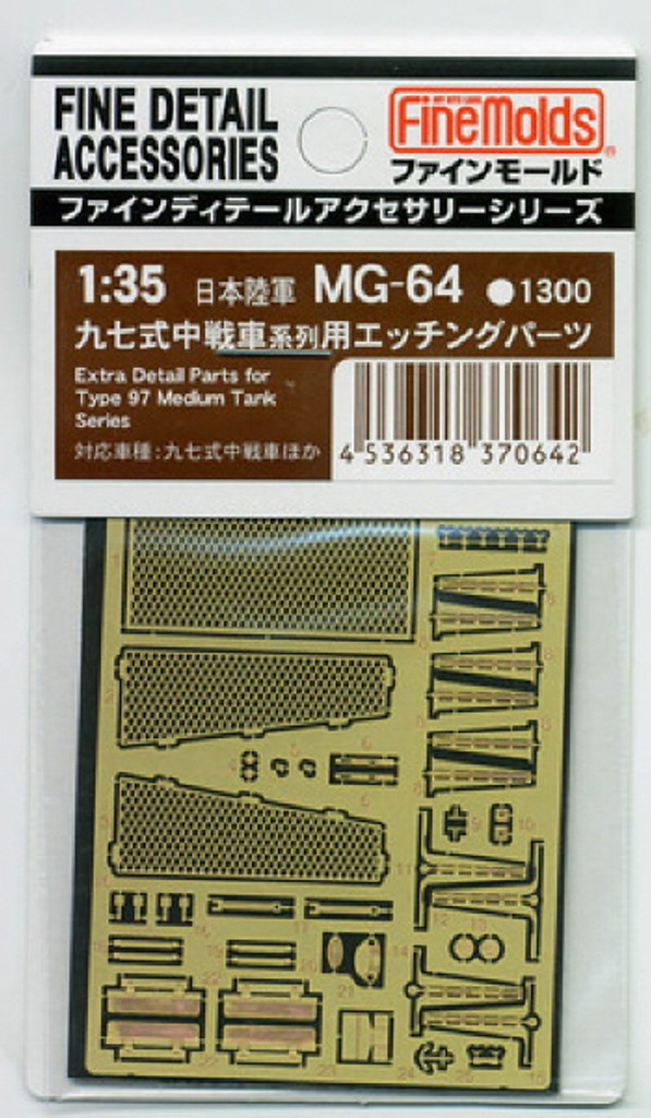 Fine Molds MG64 Extra Detail Parts for Type 97 Medium Tank Series 1/35 Scale