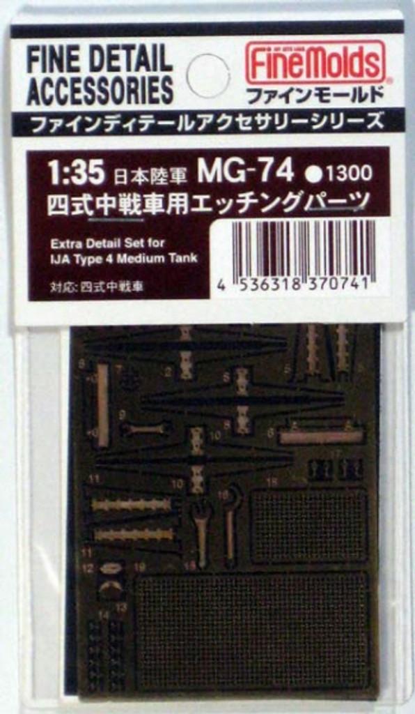 Fine Molds MG74 Extra Detail Set for IJA Type 4 Medium Tank 1/35 Scale