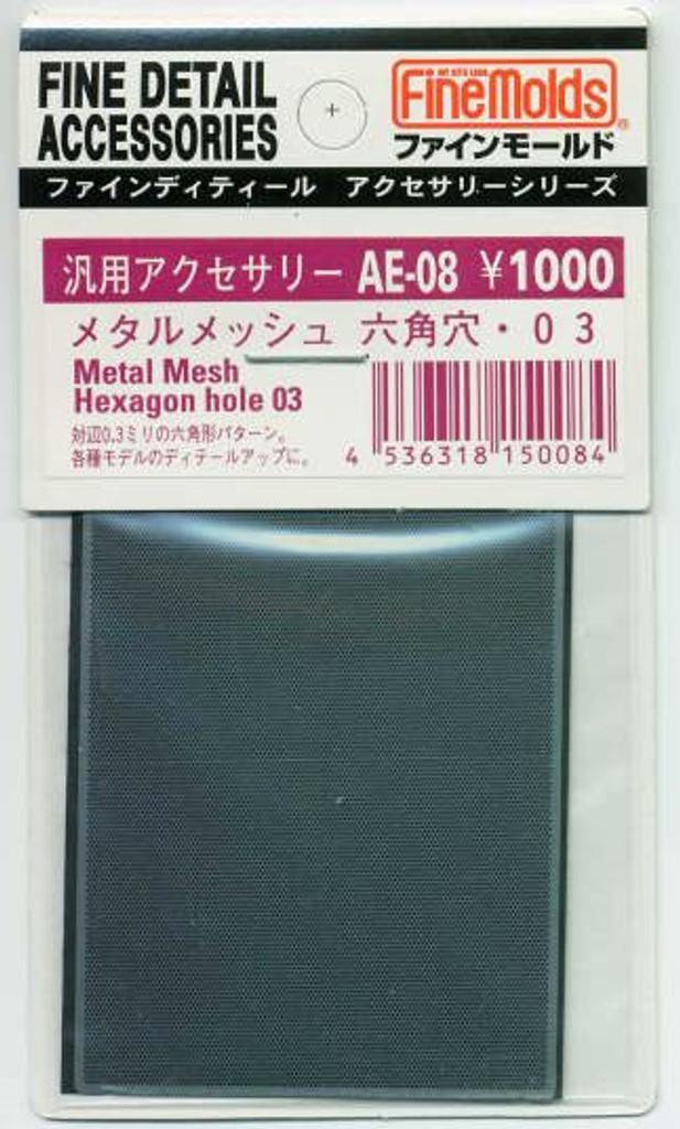 Fine Molds AE08 Metal Mesh Hexagon hole 03 Fine Detail Accessories Series