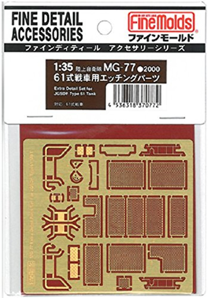 Fine Molds MG-77 Extra Detail Set for JGSDF Type 61 Tank 1/35 Scale Photo-Etched Parts