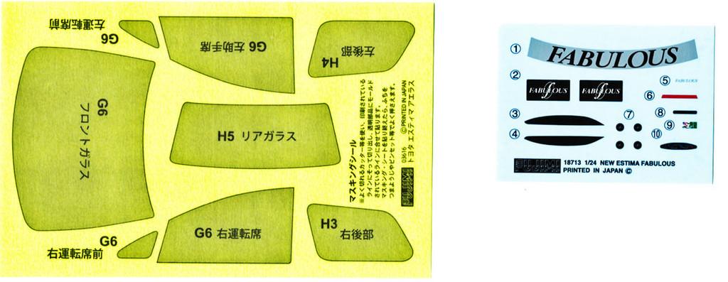 Fujimi ID-22 Toyota Estima Fabulous 1/24 Scale Kit 039053