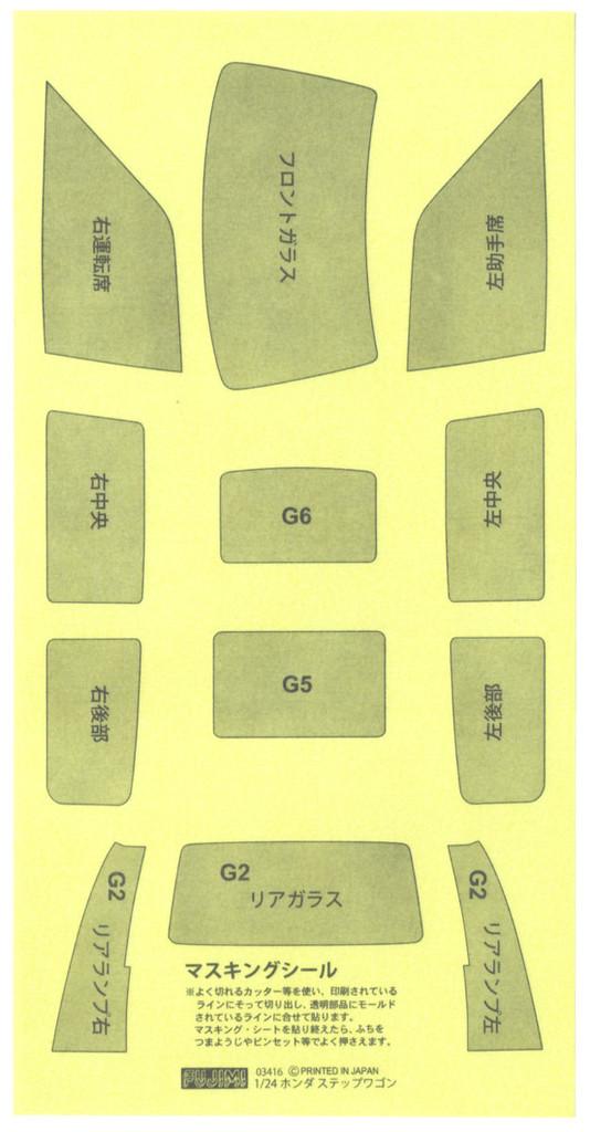 Fujimi ID-58 Honda STEPWGN 2WD or 4WD 1/24 Scale convertible Kit 039084