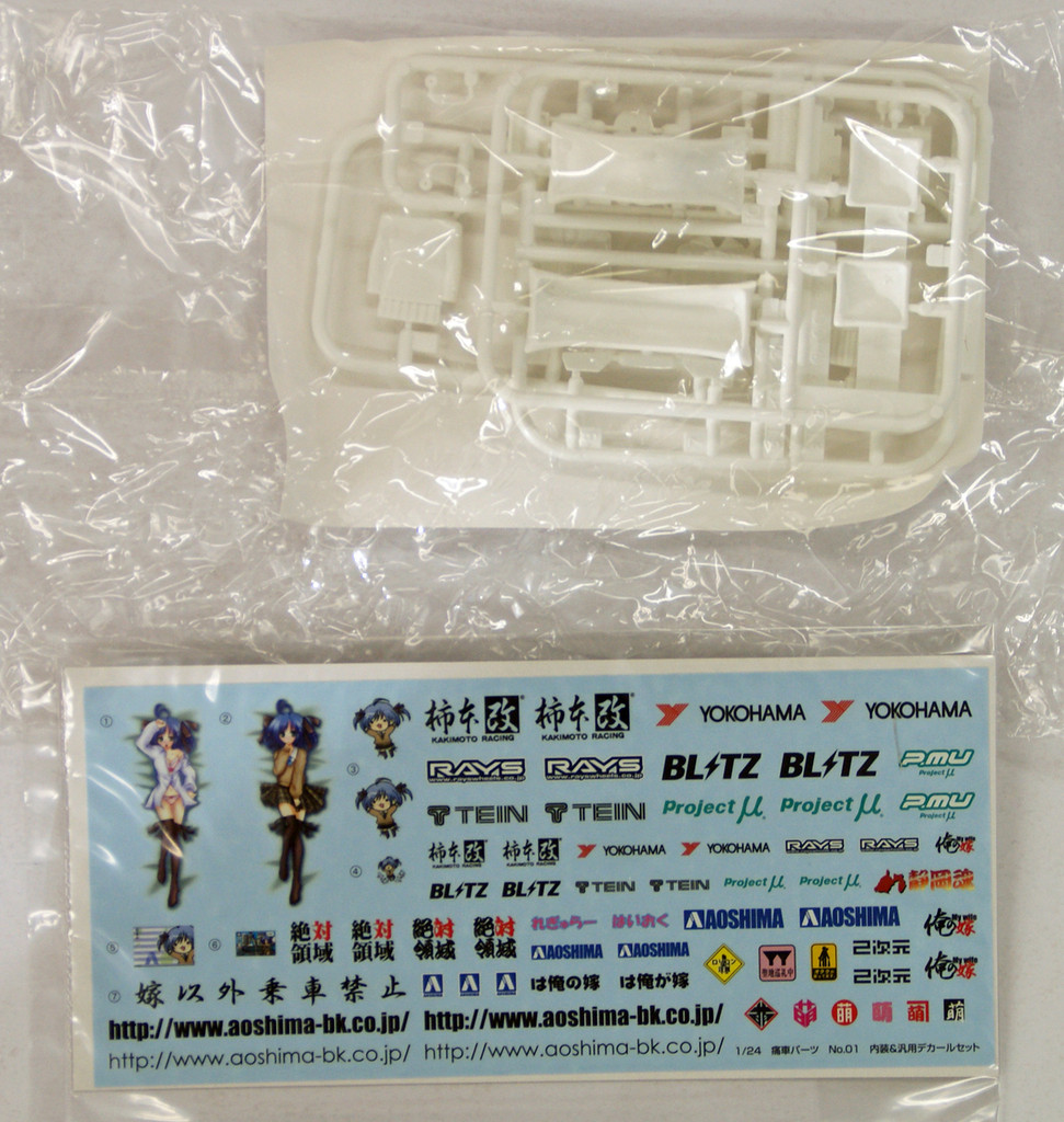 Aoshima 46760 Interior Parts & Commodity Type Decal Set for Itasha Model 1/24 Scale Kit