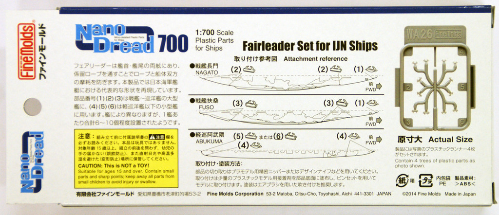 Fine Molds WA26 Fairleader Set for IJN Ships 1/700 Scale Kit