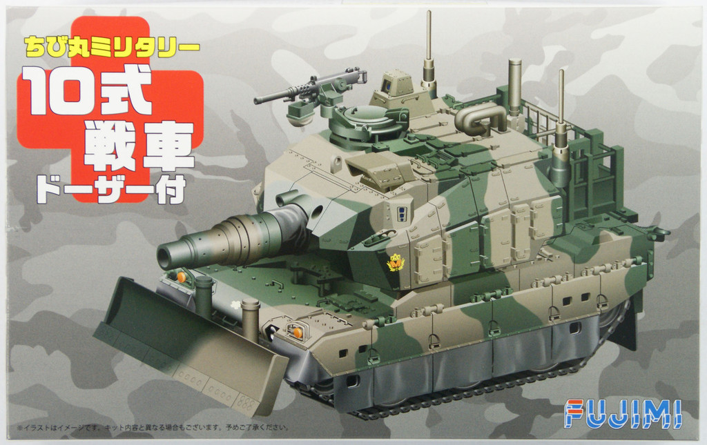 Fujimi TM2 Chibi-maru Military JGSDF Type 10 with Dozer non-Scale Kit