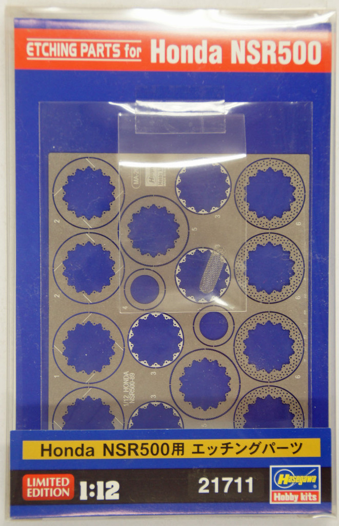 Hasegawa 21711 Etching Parts for BK-4 Honda NSR500 1/12 Scale