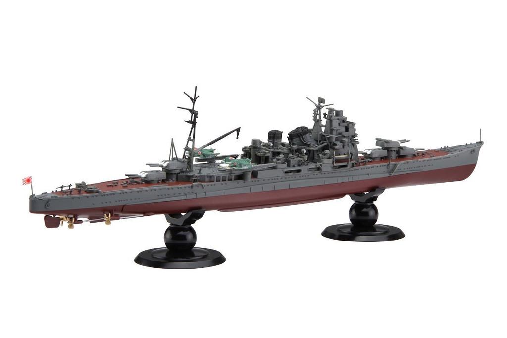 Fujimi FH-27 IJN Japanese Navy Heavy Cruiser Atago (Full Hull) 1/700 Scale Kit