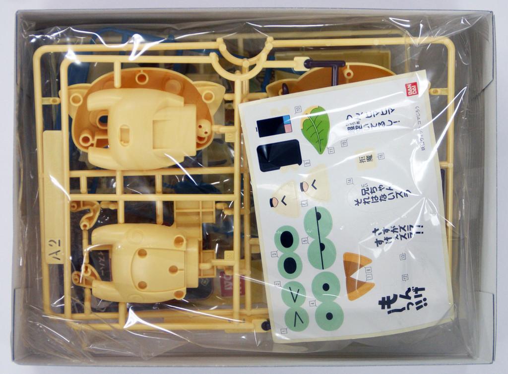 Bandai Yo-Kai Watch 06 Komajirou Plastic Model Kit