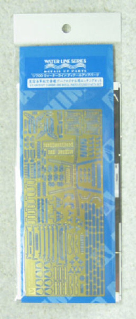 Aoshima 10204 HMS British Aircraft Carrier ARKROYAL Photo Etched Parts 1/700 Scale