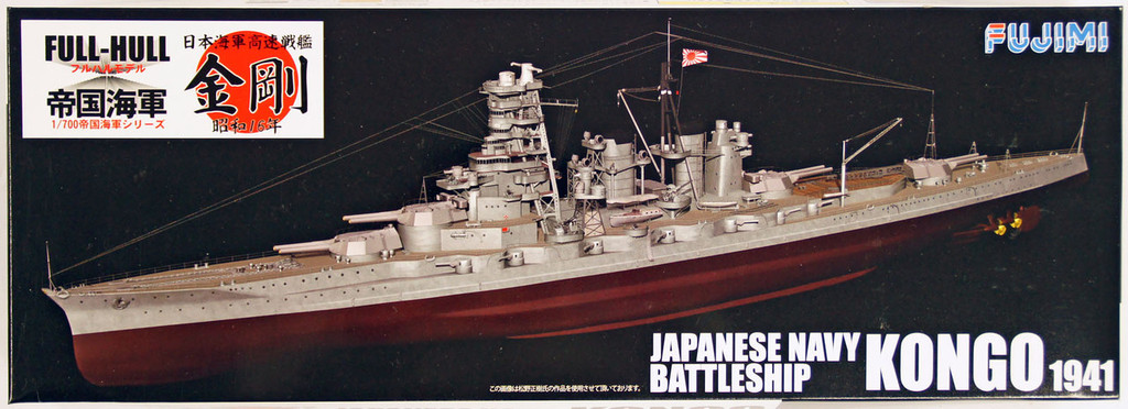 Fujimi FH-28 IJN Japanese Navy BattleShip Kongo 1941 (Full Hull) 1/700 Scale Kit