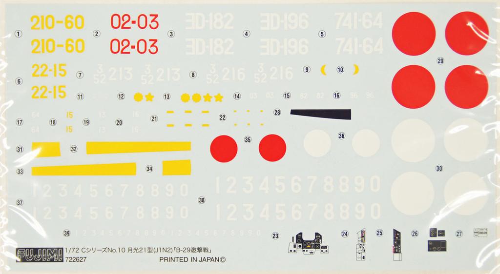 Fujimi C10 Nakajima J1N2 Gekko (Irving) Type 21 1/72 Scale Kit 722627