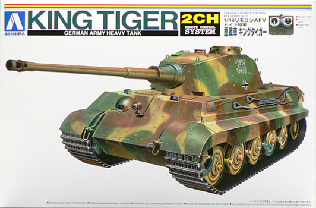 Aoshima 48665 RC AFV Series No. 11 German Army Heavy Tank King Tiger 1/48 Scale Kit