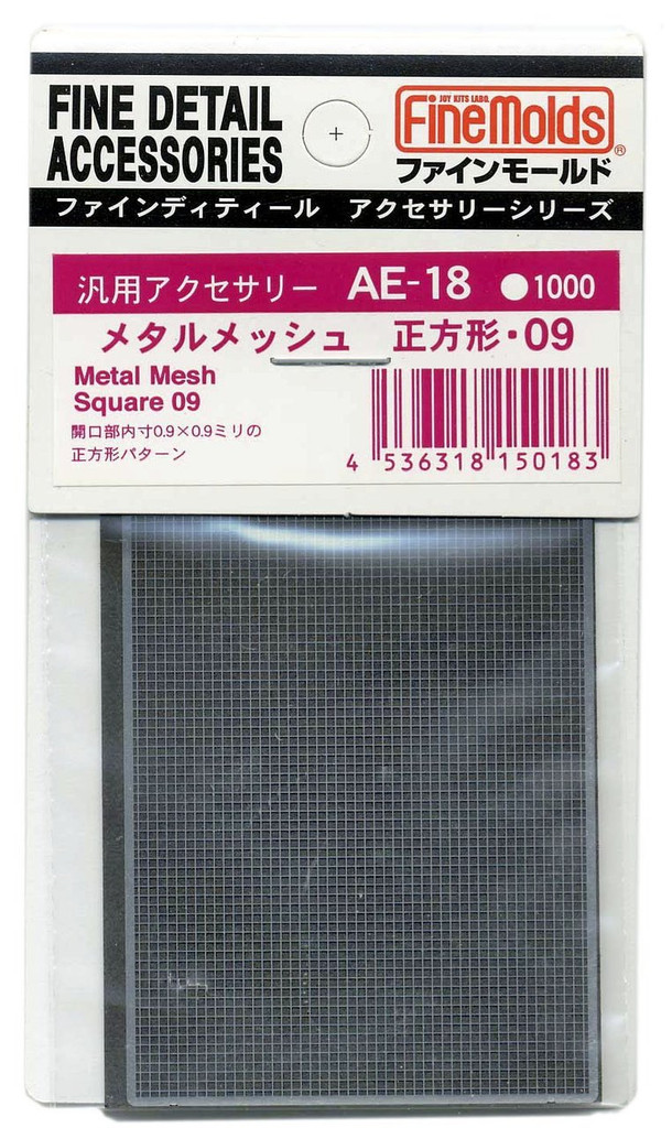 Fine Molds AE18 Metal Mesh Square #09 Fine Detail Accessories Series