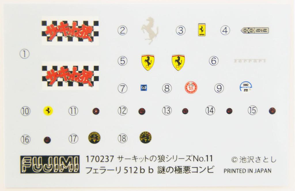 Fujimi CW11 Circuit Wolf Ferrari 512bb 1/24 Scale Kit