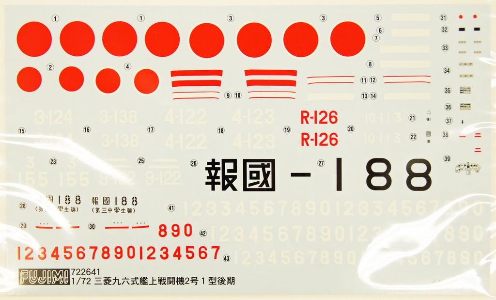 Fujimi C07 Mitsubishi A5M2a Claude 1/72 Scale Kit 722641