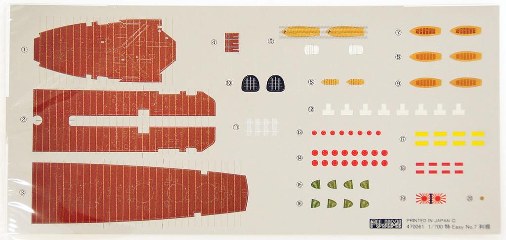 Fujimi TOKU-Easy 07 IJN Heavy Cruiser TOne 1/700 Scale Kit