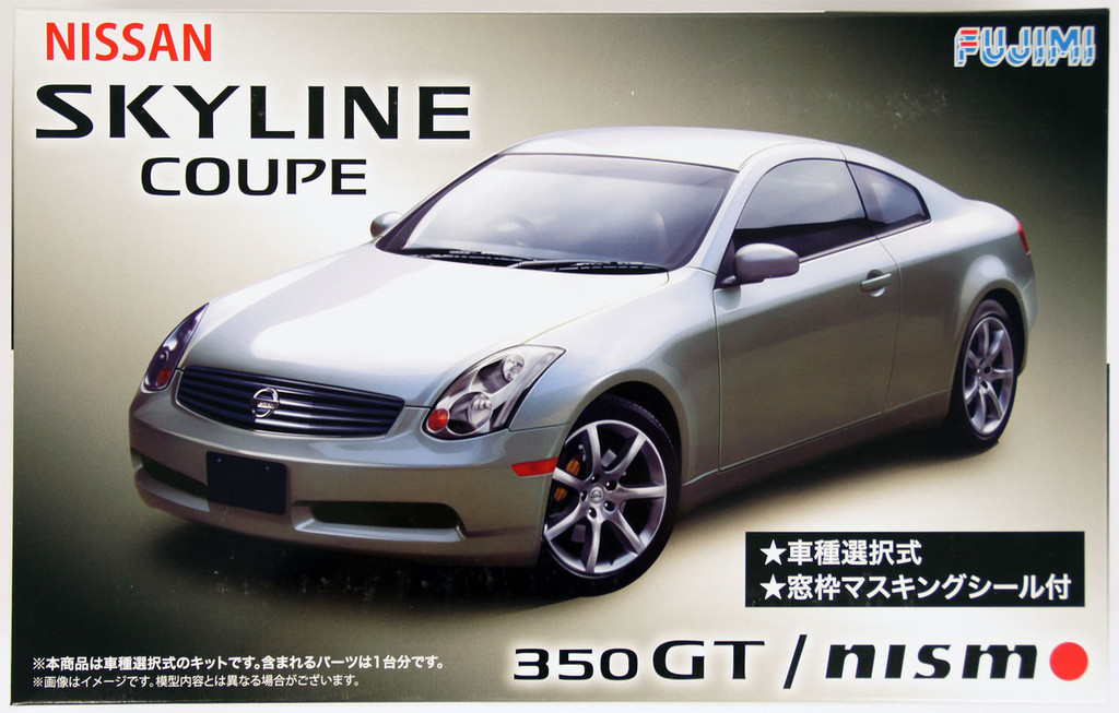Fujimi ID-164 Nissan V35 Skyline Coupe 350GT or NISMO 1/24 Scale convertible Kit 039336