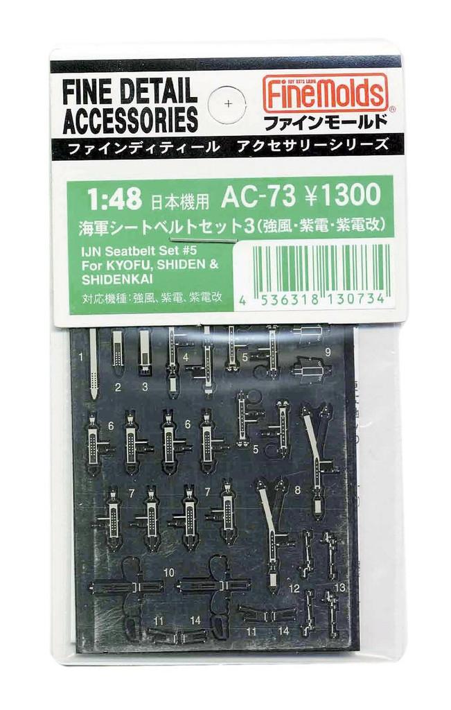 Fine Molds AC-73 Fine Detail Accessories Series IJN Seatbelt Set #5 for Kyofu, Shiden & Shidenkai 1/48 Scale